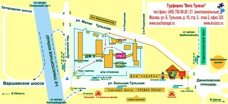 Схема проезда в турфирму Вита